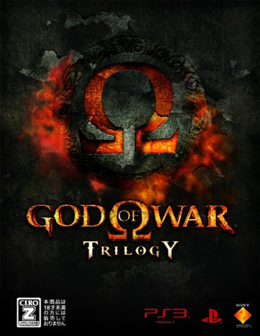 Image for God of War Trilogy