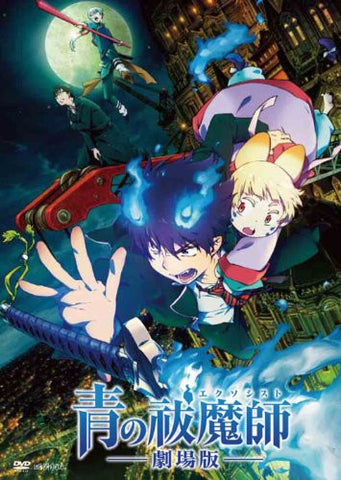 Image for Blue Exorcist / Ao No Exorcist
