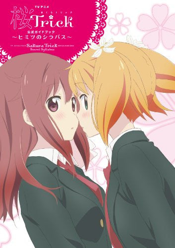 Image 1 for Sakura Trick Tv Animation Official Guide Book   Secret Syllabus