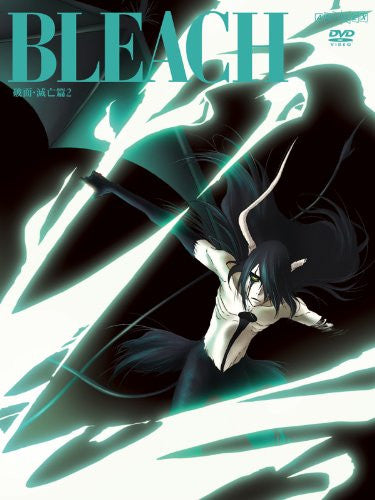 Image 1 for Bleach Arrancar Metsubo Hen 2