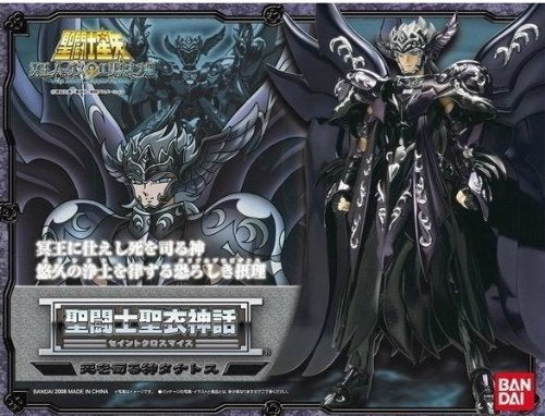 Image 2 for Saint Seiya - Thanatos - Saint Cloth Myth - Myth Cloth (Bandai)