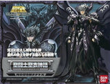 Thumbnail 2 for Saint Seiya - Thanatos - Saint Cloth Myth - Myth Cloth (Bandai)