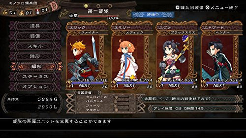 Image 5 for Grand Kingdom