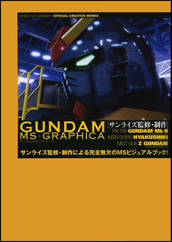 Image 1 for Gundam Ms Graphica: Official Creative Works