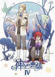 Thumbnail 2 for Kamigami No Asobi - Ludere Deorum IV