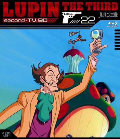 Image for Lupin The Third Second TV. BD 22