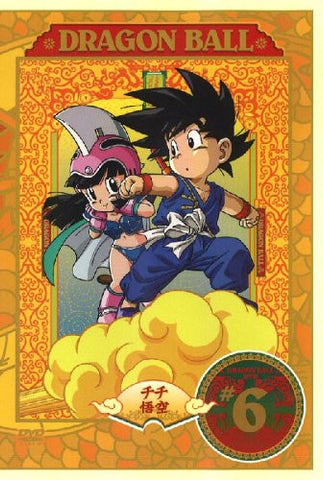 Image for Dragon Ball #6