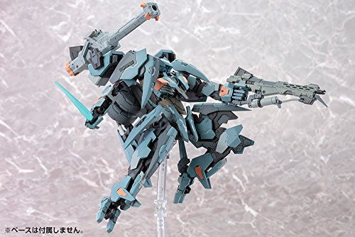 Image 7 for Xenoblade X - Formula Light Frame Skell - 1/48 (Kotobukiya)