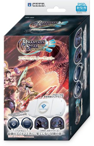 Image 1 for Phantasy Star Portable Accessories Set