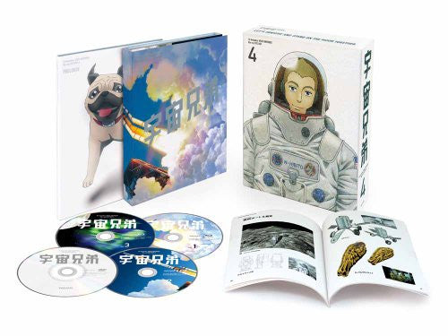Image 1 for Uchu Kyodai Blu-ray Disc Box 4 [Limited Edition]