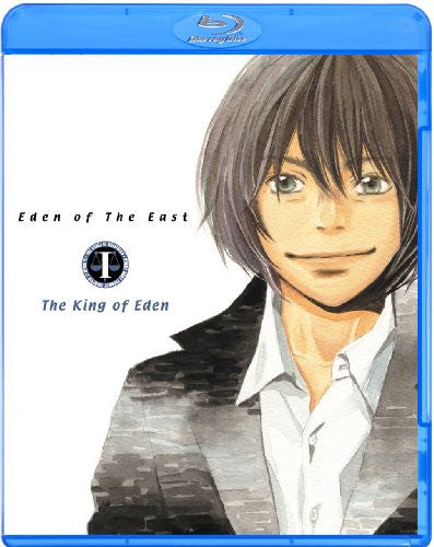 Image 4 for Eden Of The East The Movie I: The King Of Eden Air Comunication Premium Edition [Limited Edition]
