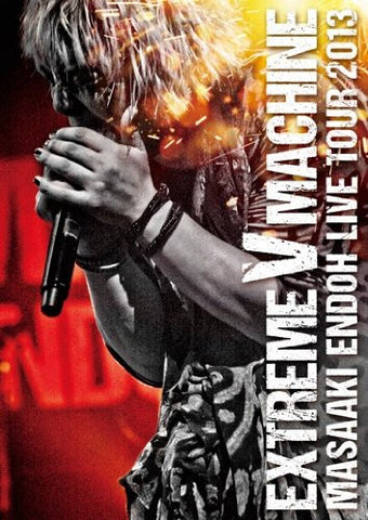 Image for Extreme V Machine Live Tour Live Dvd
