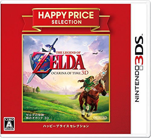 Image 1 for Zelda no Densetsu: Toki no Ocarina 3D (Happy Price Selection)