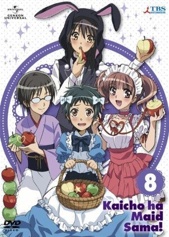 Image for Maid Sama! 8