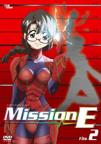 Image for Mission-E File.2