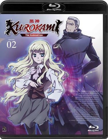 Image for Black God / Kurokami Vol.2 [Limited Edition]