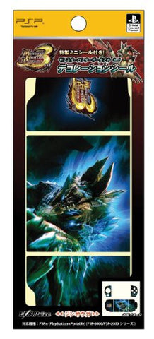 Image for Monster Hunter Portable 3rd Decoration Seal (Jinouga)