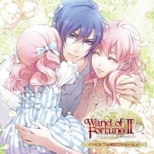 Image 1 for Wand of Fortune 2 FD ~Kimi ni Sasageru Epilogue~ Drama CD Nanatsu no Jikuu de Papa to Issho!