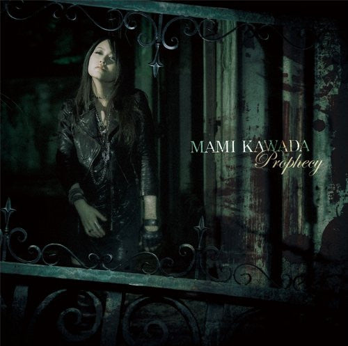 Image 1 for Prophecy / Mami Kawada [Limited Edition]