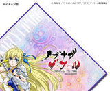 Thumbnail 2 for Nobunaga the Fool - Jeanne Kaguya d'Arc - Mini Towel - Towel (Gate)