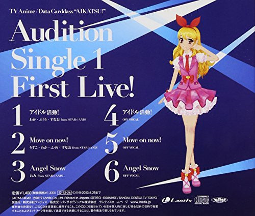 Image 2 for Aikatsu! Audition Single 1 First Live!