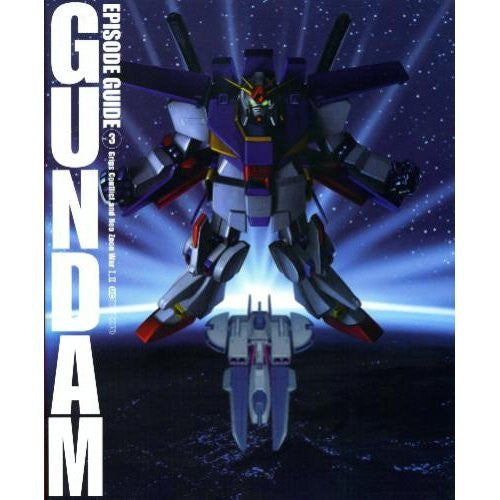 Image 1 for Gundam Episode Guide Book #3