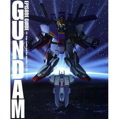 Image for Gundam Episode Guide Book #3