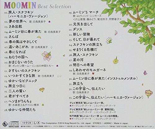 Image 2 for MOOMIN Best Selection