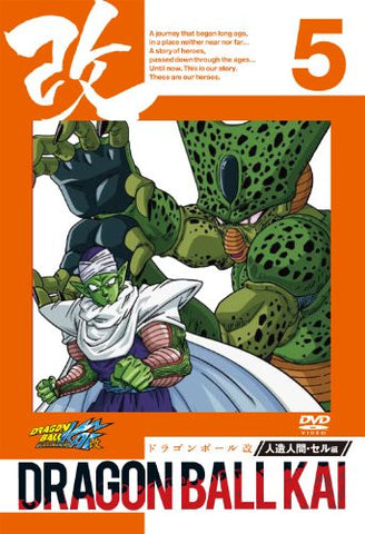 Image for Dragon Ball Kai Jinzou Ningen Cell Hen Vol.5