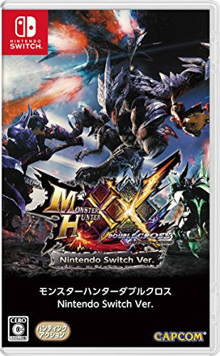 Image 1 for Monster Hunter XX - Nintendo Switch Ver. - Amazon Limited