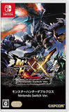 Thumbnail 1 for Monster Hunter XX - Nintendo Switch Ver. - Amazon Limited