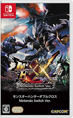 Monster Hunter XX - Nintendo Switch Ver.