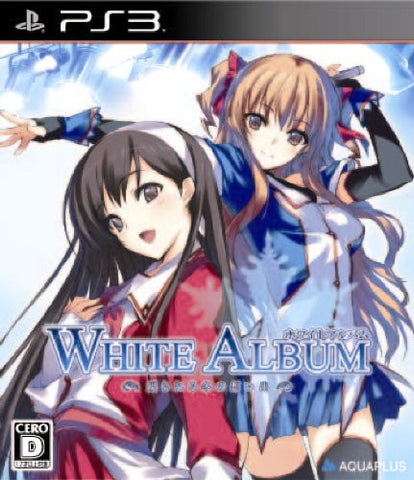 Image for White Album: Tsuzurareru Fuyu no Omoide
