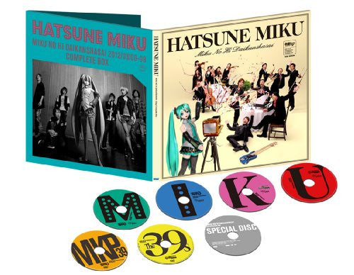 Image 1 for Hatsune Miku Miku No Hi Daikanshasai 2Days Complete Box [3Blu-ray+4CD Limited Edition]