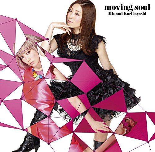 Image 1 for moving soul / Minami Kuribayashi [Limited Edition]