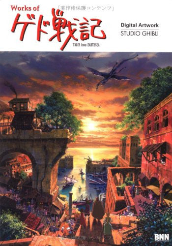 Image 1 for Works Of Tales From Earthsea Digital Artwork Studio Ghibli