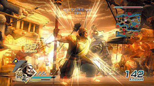 Image 2 for Shin Sangoku Musou 5 (PlayStation3 the Best) [New Price Version]