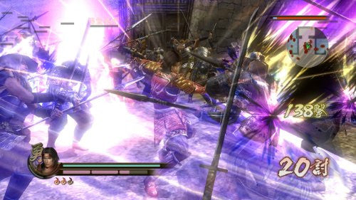 Image 2 for Sengoku Musou 2 with Moushouden & Empires HD Version