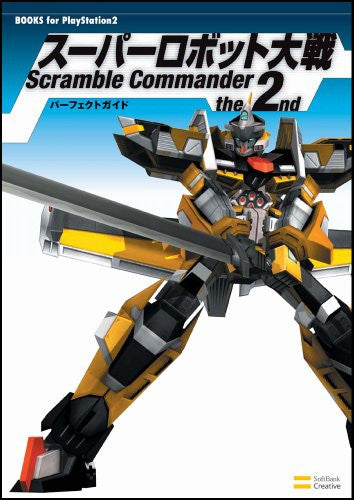 Image 2 for Super Robot Taisen: Scramble Commander The 2nd Perfect Guide (Books For Play Station2)