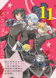 Thumbnail 2 for Pandora Hearts - Wall Calendar - Comic Special Calendar - 2011 (Square Enix)[Magazine]