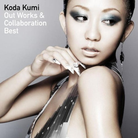 Image for Out Works & Collaboration Best / Koda Kumi