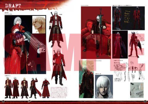 Devil May Cry   Devil May Cry 3/1/4/2 Graphic Arts