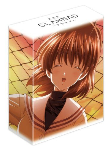 Image 2 for Clannad DVD [Limited Edition]