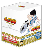 Thumbnail 1 for Captain Tsubasa DVD Box [Limited Edition]