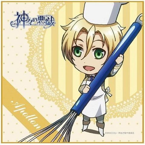 Image for Kamigami no Asobi - Ludere deorum - Apollon Agana Belea - Mini Towel - Towel (Chara-Ani)