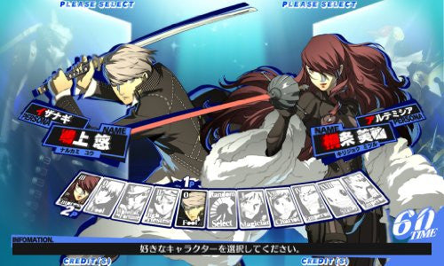 Image 4 for Persona 4 The Ultimate in Mayonaka Arena