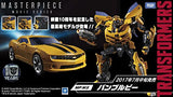 Thumbnail 2 for Transformers (2007) - Transformers Darkside Moon - Transformers: Revenge - Bumble - The Transformers: Masterpiece MPM-3