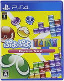 Thumbnail 1 for Puyo Puyo Tetris