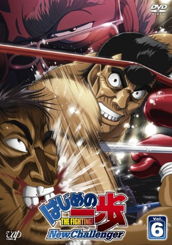Image for Hajime No Ippo New Challenger Vol.6