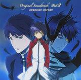 Thumbnail 1 for Hakkenden -Touhou Hakken Ibun- Original Soundtrack Vol.2